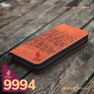 کیف پول دورزیپ دار کد۹۹۹۴