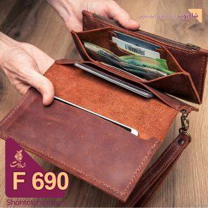 الگوی کیف پول دولت چرمی مدل F690