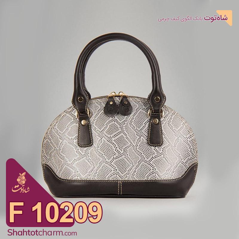 الگوی کیف دستی زنانه چرمی مدل آنیا F10209