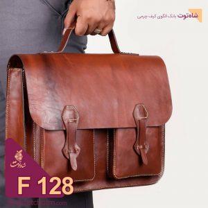 الگوی کیف دستی مردانه چرمی مدل هاکان F 128