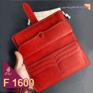 الگوی کیف پول دولت چرمی مدل نیلما F1600