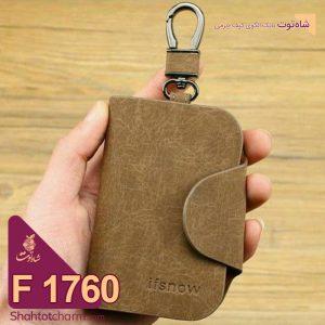 الگوی کیف جاکلیدی آویز دار چرمی مدل نیهاد F1760