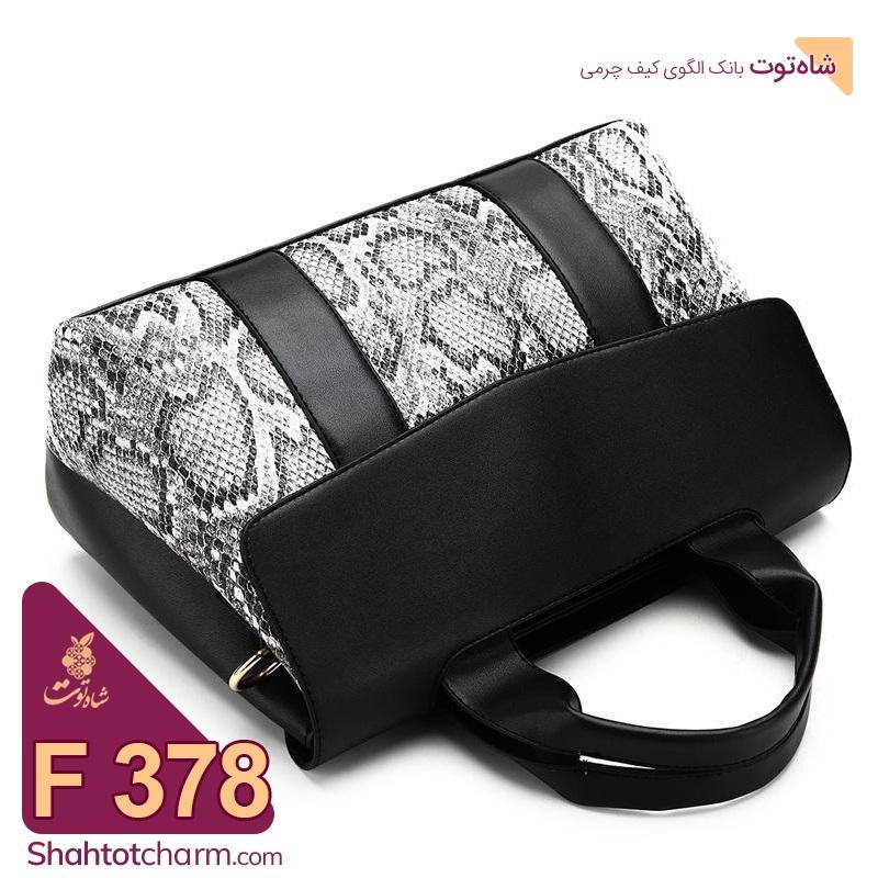 الگوی کیف دستی زنانه چرمی مدل سدنا F378