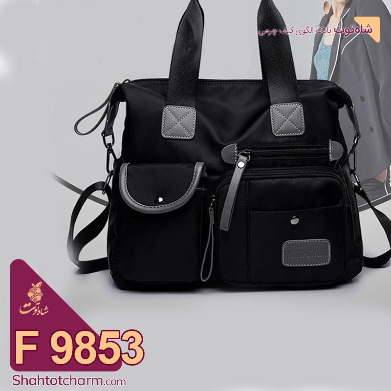 الگوی کیف دستی زنانه چرمی مدل پریاس F 9853