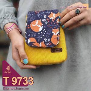 الگوی کیف کمری زنانه چرمی مدل لیانا T 9733