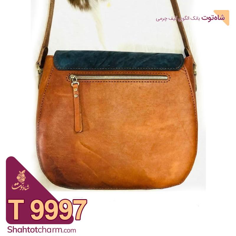 الگوی کیف دوشی زنانه مدل مارال T 9997