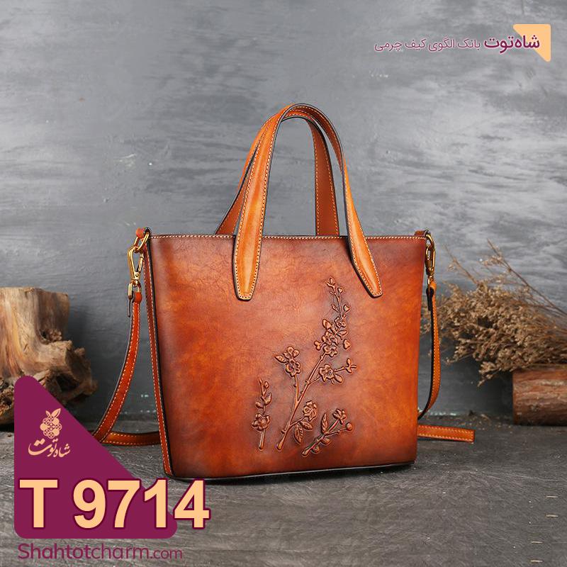 الگوی کیف دستی زنانه چرمی مدل دل ماه T 9714