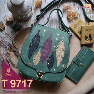 الگوی کیف دوشی زنانه چرمی مدل نارمیلا T 9717