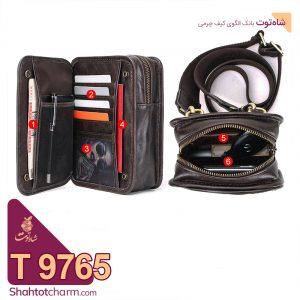 الگوی کیف دوشی اسپرت چرمی مدل آترین T 9765