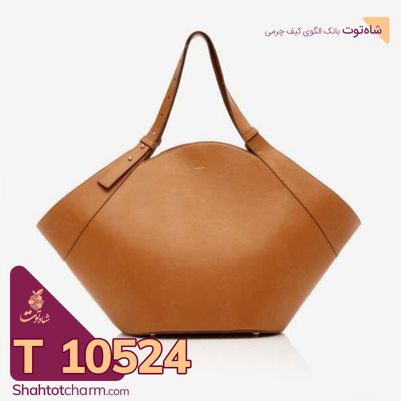 الگوی کیف دستی زنانه چرمی مدل سارای T 10524