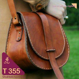 الگوی کیف دوشی زنانه چرمی مدل طراوت T 355