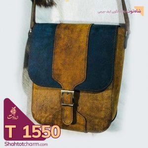 الگوی کیف دوشی اسپرت چرمی مدل والا T 1550