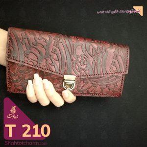 الگوی کیف پول زنانه چرمی مدل تانیا T 210
