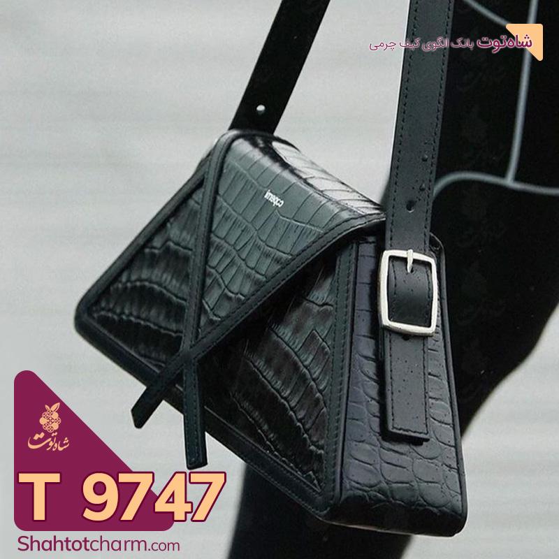 الگوی کیف دستی زنانه چرمی مدل جانا T 9747