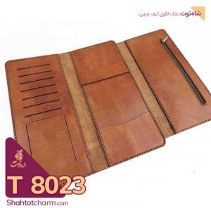 الگوی کیف دسته چک چرمی مدل رایمون T 8023