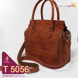 الگوی کیف دوشی زنانه چرمی مدل آیلا T 5056