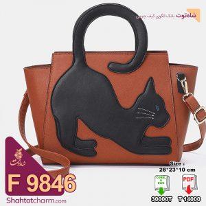 الگوی کیف دستی زنانه چرمی مدل سوین F 9846