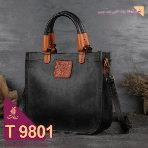 الگوی کیف دستی زنانه چرمی مدل دیما T 9801