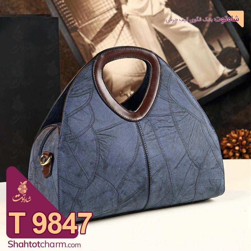 الگوی کیف دستی زنانه چرمی مدل آدنا T 9847