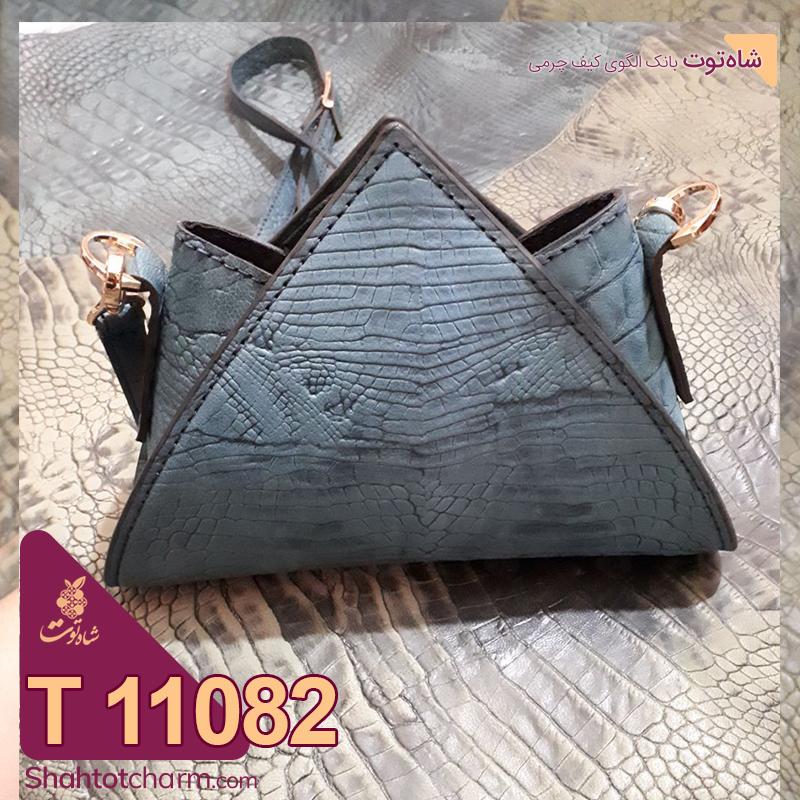 الگوی کیف دوشی زنانه چرمی مدل مهرسانا T 11082
