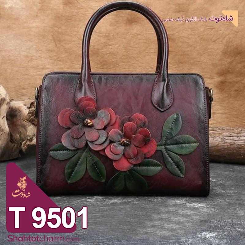 الگوی کیف دستی زنانه چرمی مدل پنبه T 9501