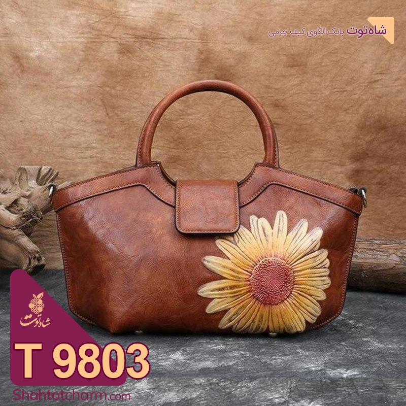الگوی کیف دوشی زنانه چرمی مدل لیلیوم T 9803