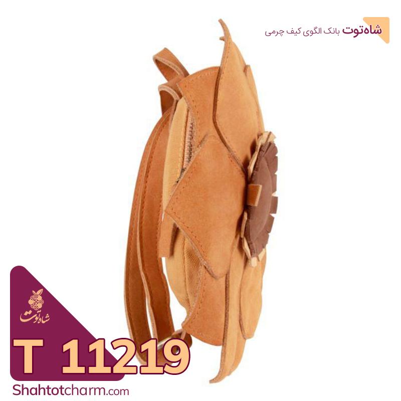 الگوی کیف دوشی بچگانه چرمی مدل شاپرک T 11219