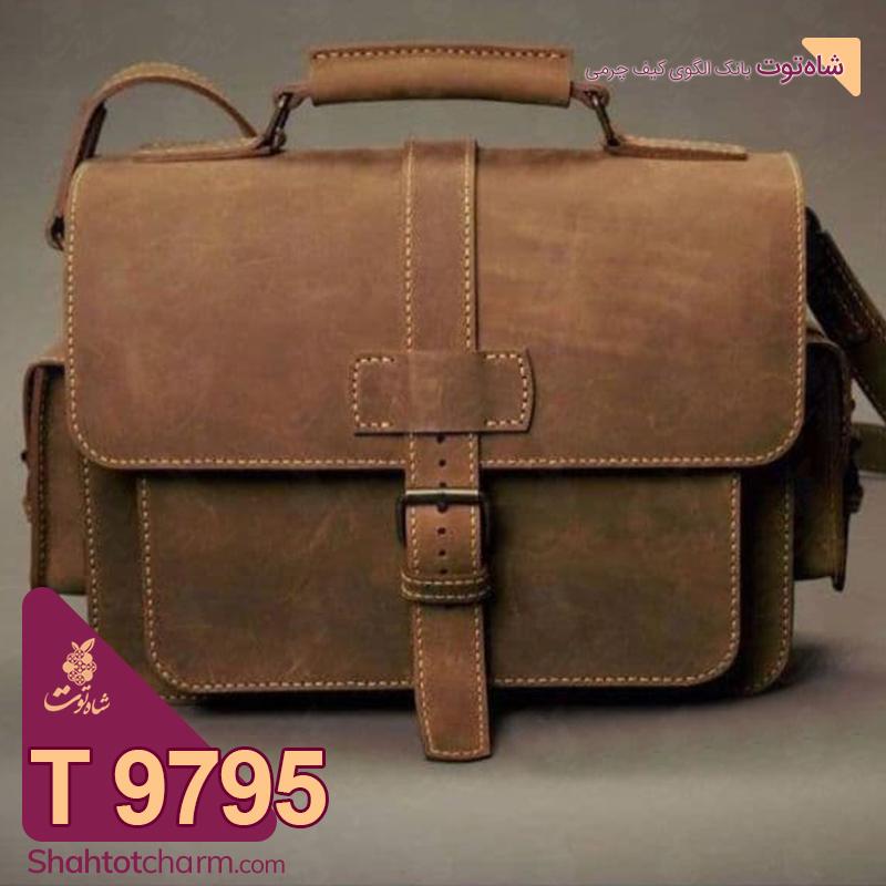 الگوی کیف دستی مردانه چرمی مدل ساشا T 9795